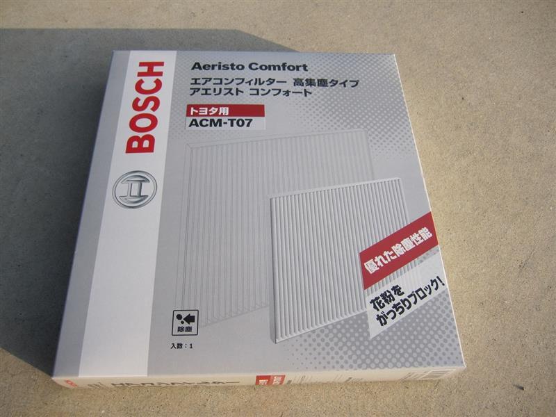BOSCH Aeristo Comfort ACM-T07