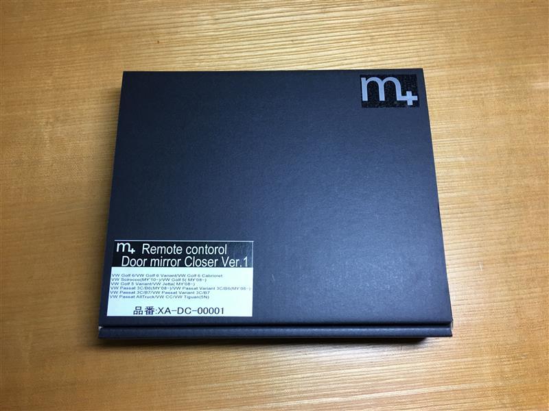 maniacs m+ リモコンドアミラークローザー Ver.1