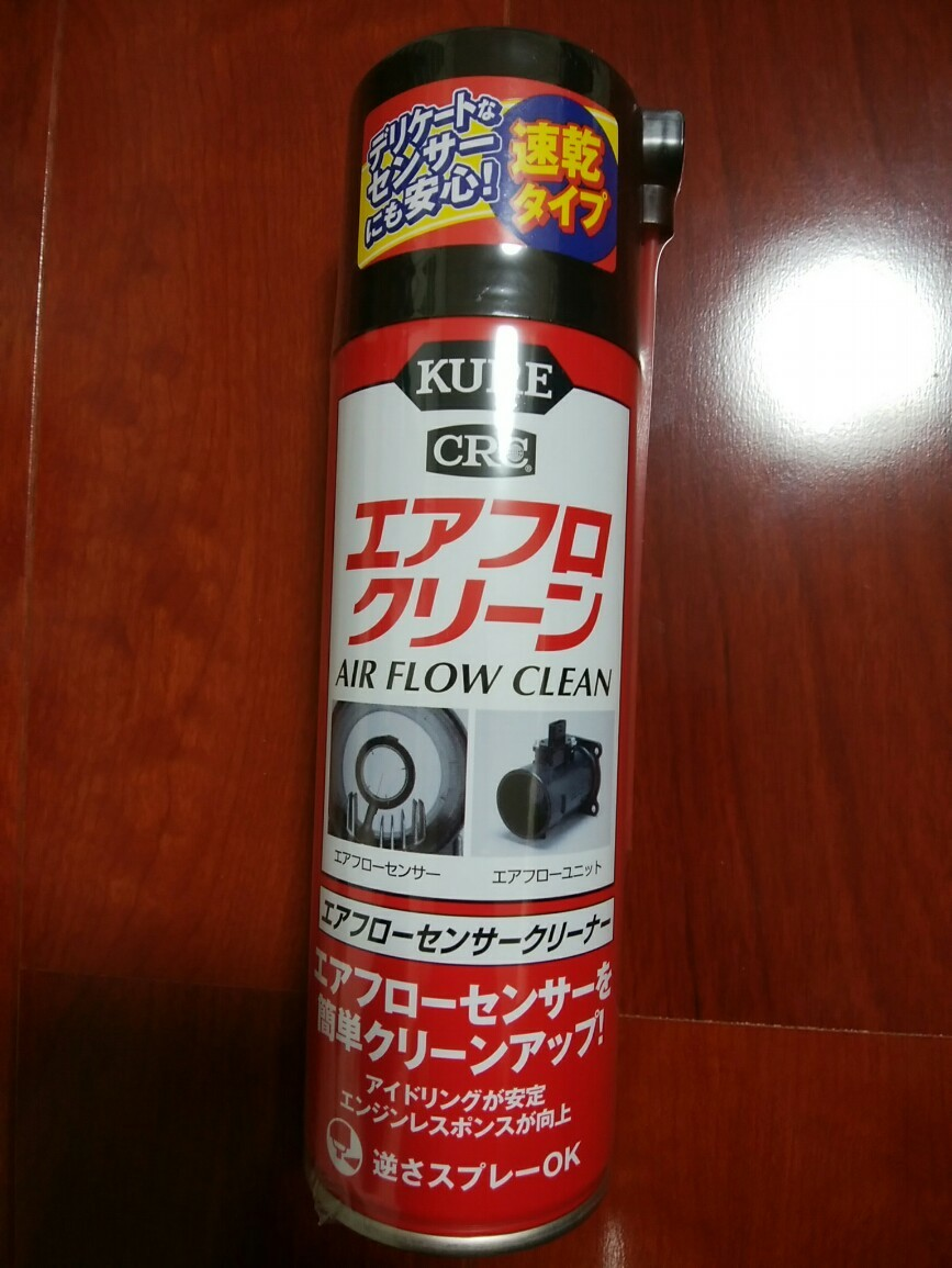 KURE / 呉工業 エアフロクリーン