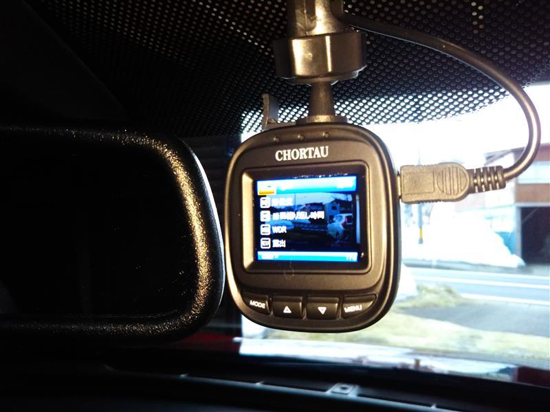 メーカー・ブランド不明 ドライブレコーダー Chortau 16Gカード付き