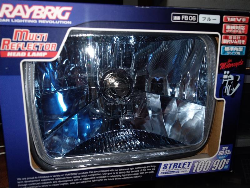 RAYBRIG / スタンレー電気 2輪車用ヘッドランプ [角型] ブルー FB06