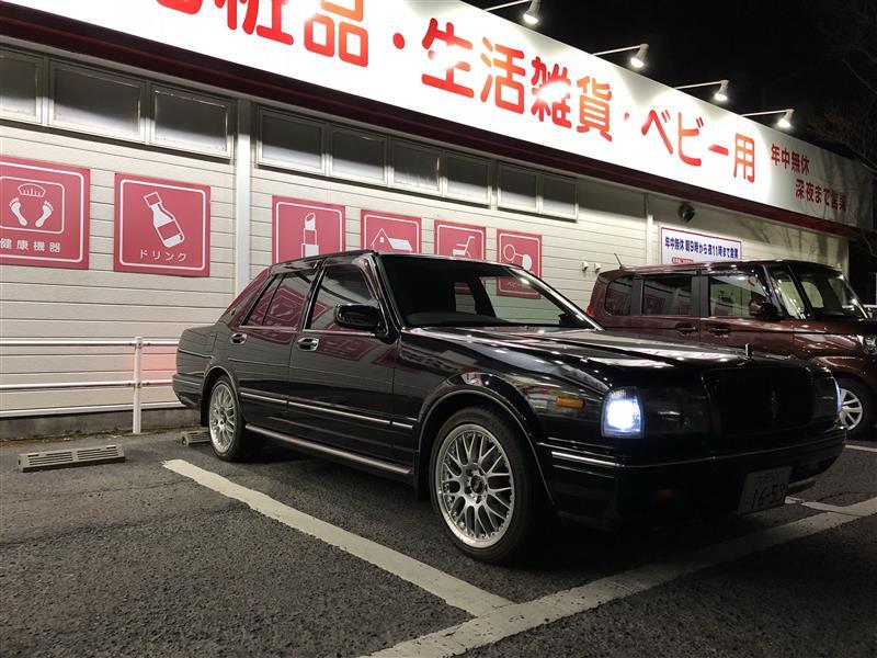 BBS RS 779