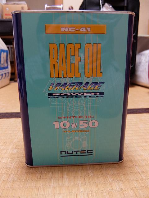 NUTEC NC-41 10W-50