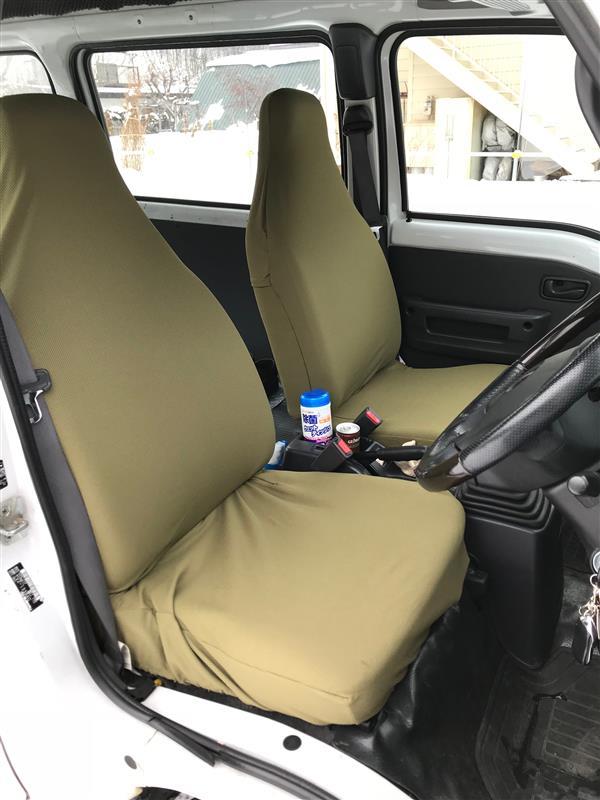 moz Colors 軽自動車用シートカバー Ra・Fit ラ・フィット 左右独立型シート用