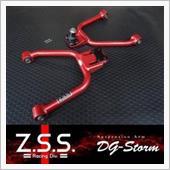 Z.S.S. Racing Div DG-Storm アッパーアーム
