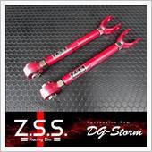 Z.S.S. Racing Div DG-Storm リアトラクションロッド ピロボール仕様