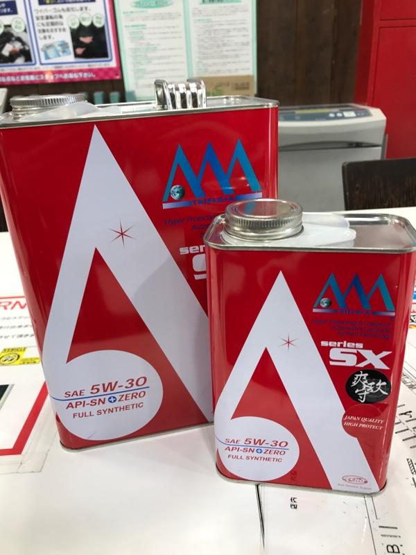 AAA / TRIPLE A SX 5W-30