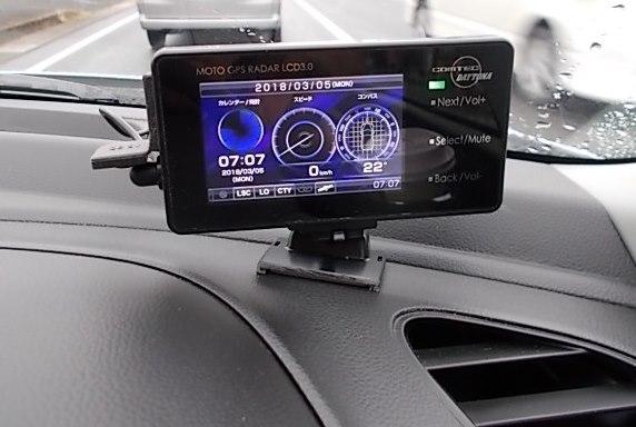 DAYTONA MOTO GPS RADER LCD3.0