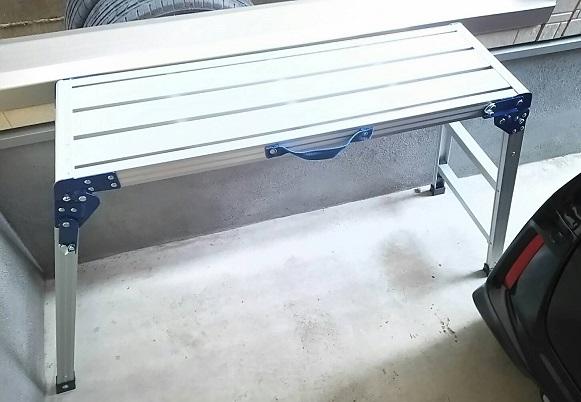 ケーヨーD2 アルミ洗車台