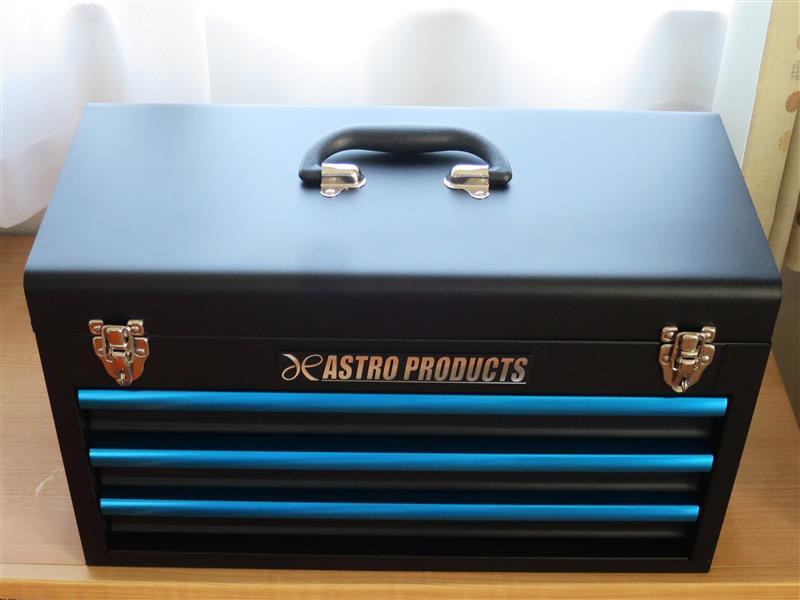 アストロプロダクツ AP ツールセット マットブラック(65点組) TS184