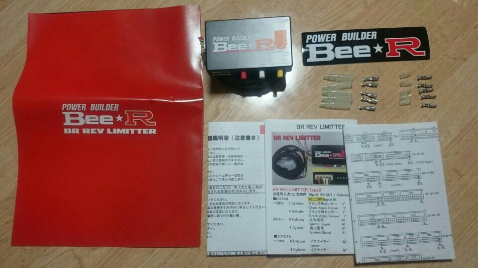Bee☆R レブリミッター