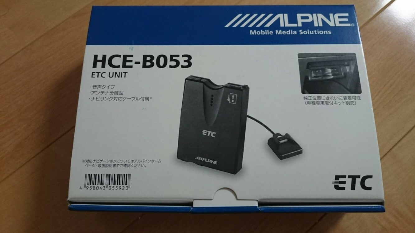 ALPINE HCE-B053