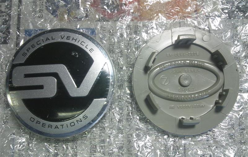 メーカー・ブランド不明 4x SV RANGE LAND ROVER 63mm Wheel Center cap Hub Decals LR2 LR3 LR4 BJ32-1130-AB
