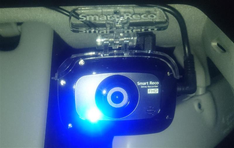 Smart Reco WHSR-510