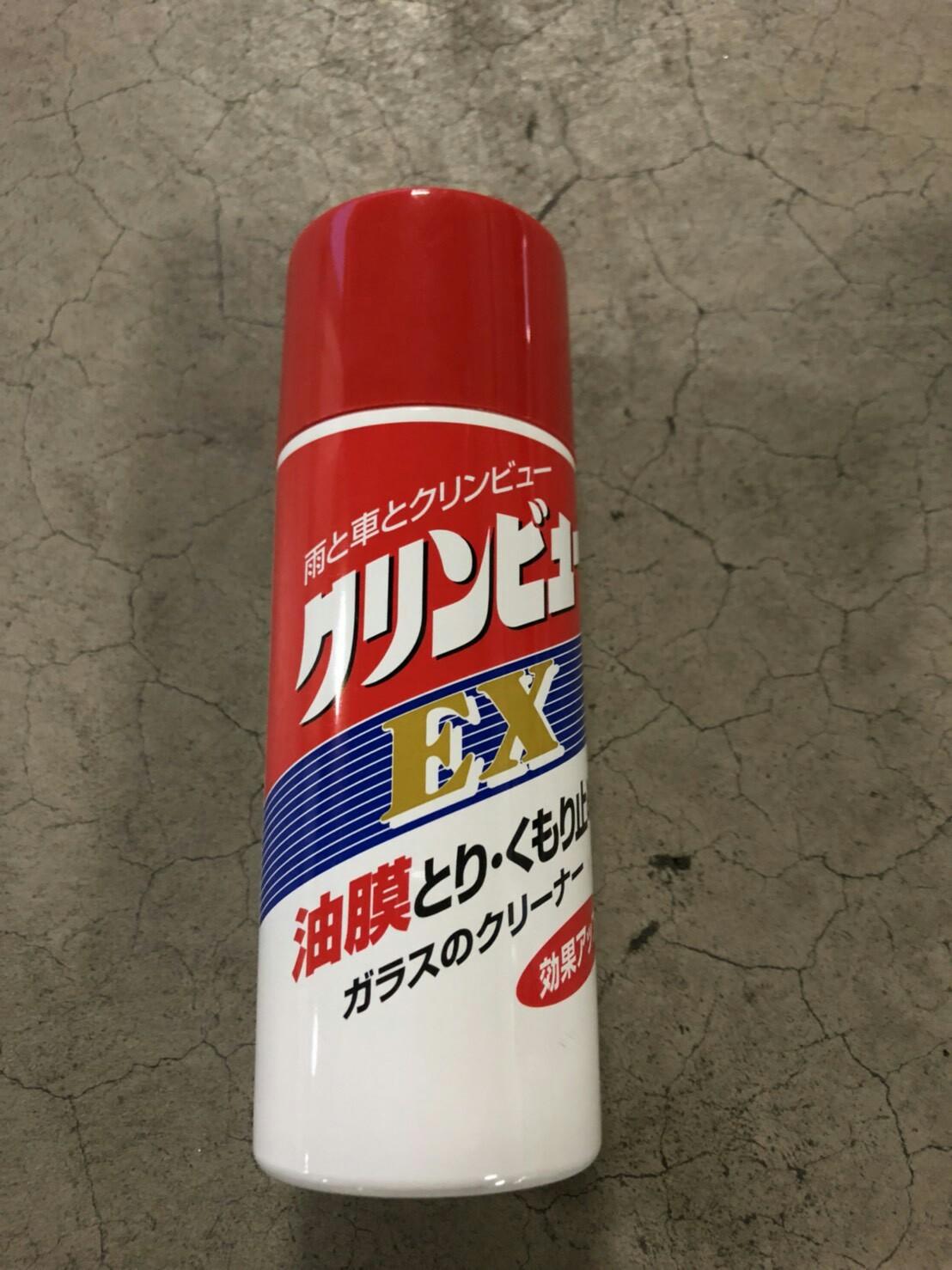 イチネンケミカルズ クリンビュー EX