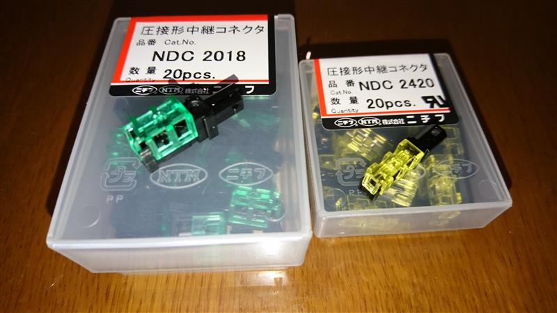 ニチフ端子工業 NDC 2018