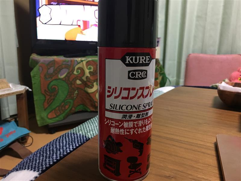KURE / 呉工業 シリコンスプレー