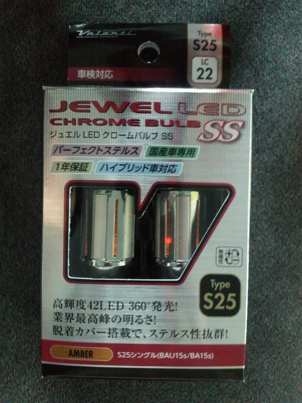 VALENTI JAPAN JEWEL LED CHROME BULB SS Type S25(AMBER)