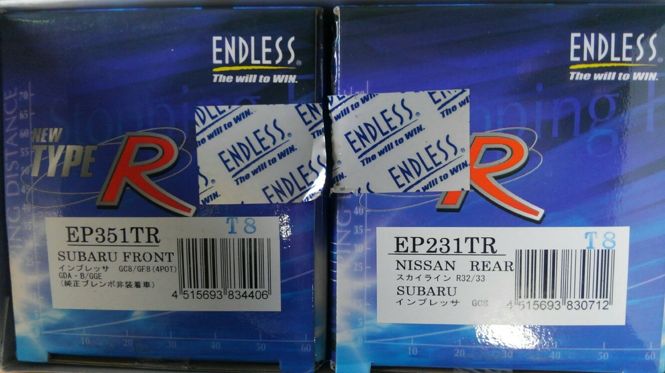 ENDLESS TYPE R