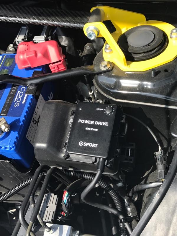PIVOT POWER DRIVE(PDX-B1/PDX-D1/PDX-H1/PDX-T1)