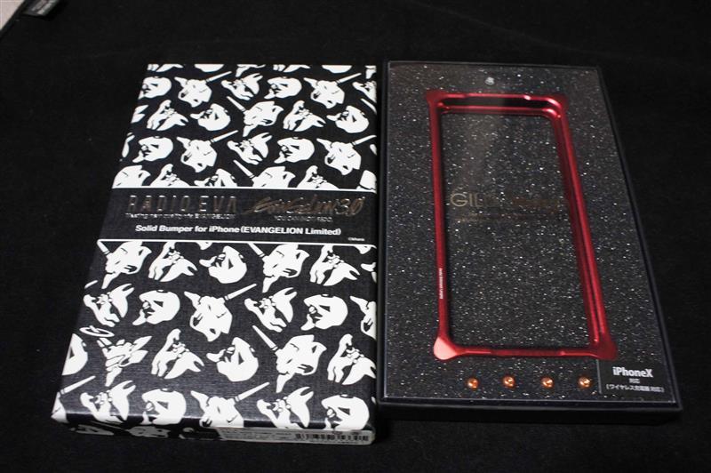 GILDdesign 【iPhoneX RADIOEVA×GILDdesign】携帯ケース ギルドデザイン ソリッドバンパーiPhoneX用 エヴァンゲリオン Matte RED 式波・アスカ・ラングレー
