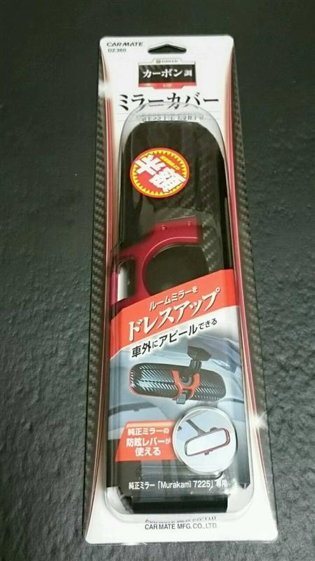 CAR MATE / カーメイト ミラーカバー カーボン調 レッド /DZ360