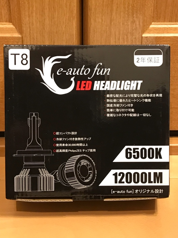 e-auto  fan LEDヘッドランプ T8 HB3 6500K 12000lm