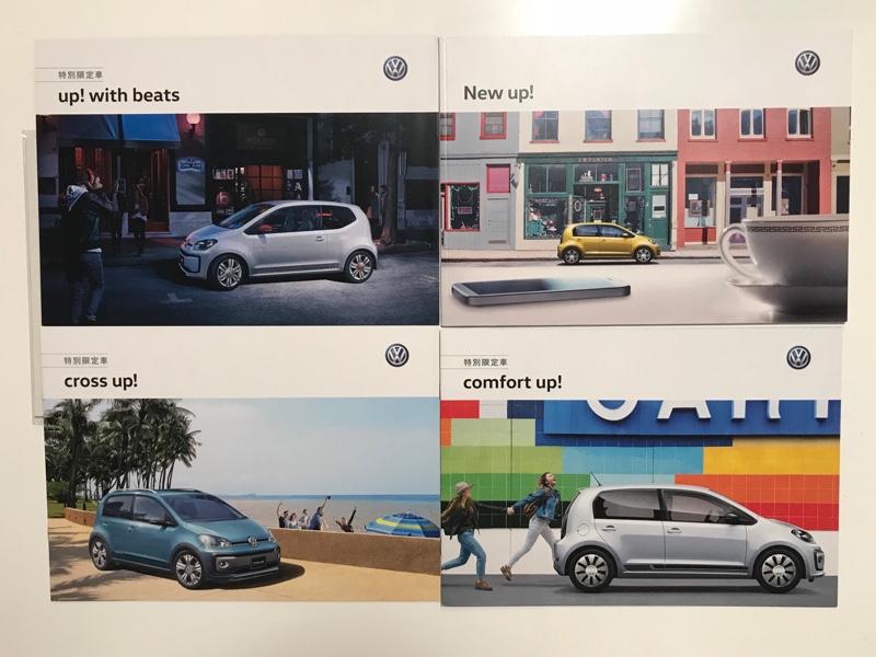 VW  / フォルクスワーゲン純正 up!カタログ