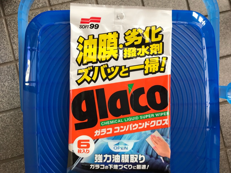 SOFT99 ガラコ コンパウンドクロス