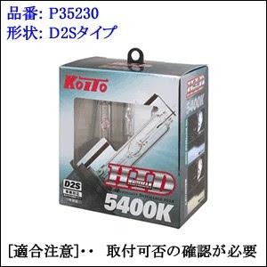 KOITO / 小糸製作所 5400k