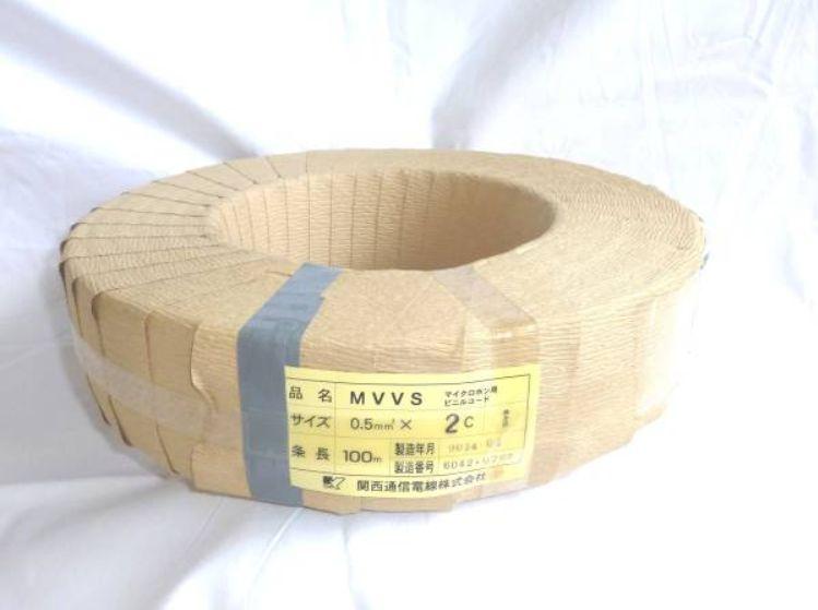ヤフオク マイクロホン用ビニルコード 灰色 MVVS0.5SQ×2C