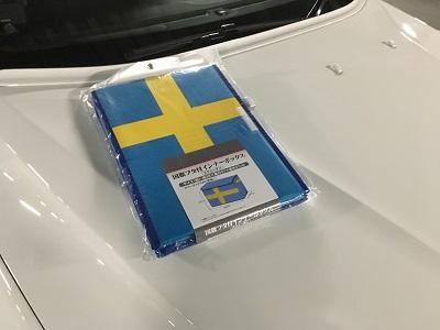 メーカー・ブランド不明 スウェーデン国旗デザインのボックス