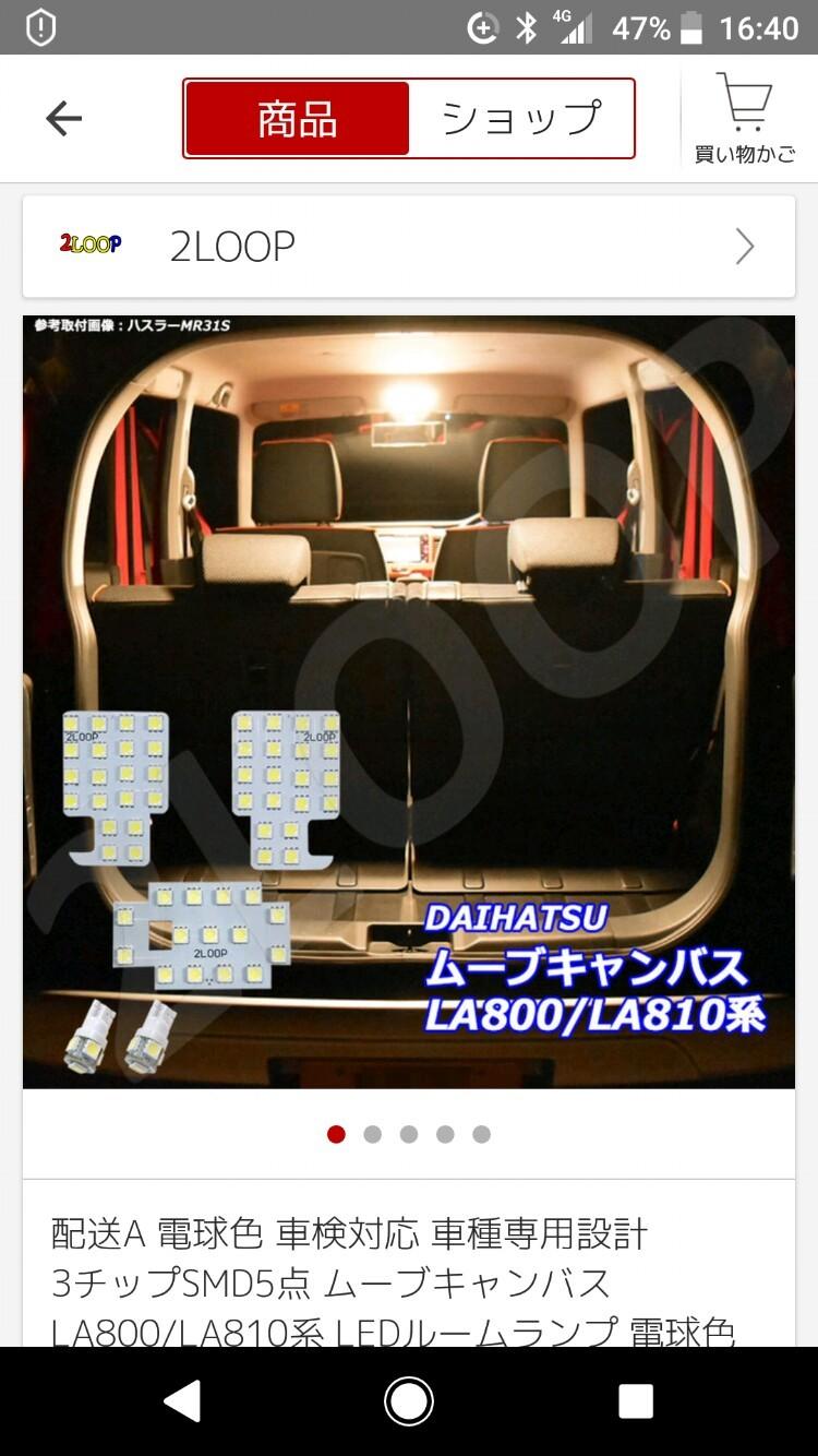 2loop 3チップ SMD 電球色