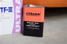 TRUST GReddy GReddy GEAR OIL 85W-140 GL-5 MINERAL BASE