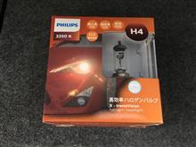 フレアハイブリッドPHILIPS エクストリームヴィジョン H4 3350kの単体画像