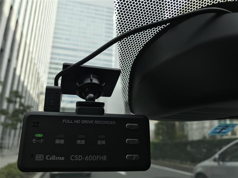 CELLSTAR CSD-600FHR
