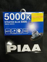 ER-6nPIAA STRATOS BLUE 5000K H11 / HZ310の単体画像