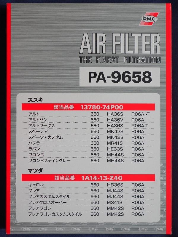 PMC / パシフィック工業 エアフィルター PA-9658