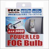 RACING GEAR POWER LED FOGバルブ 6500K H8/11/16 RGH-P521