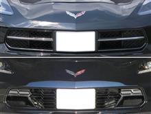 コルベット クーペメーカー・ブランド不明 Carbon Flash Z06 Front Lower Grilleの単体画像