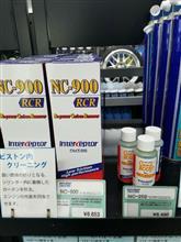 NUTEC NC-900RCR パワーカーボンリムーバー