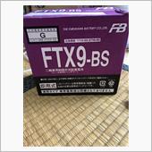 FB / 古河電池 FB