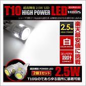 ? LED