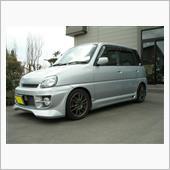 RS★R Ti2000 Hi-ROAD SUSPENSION