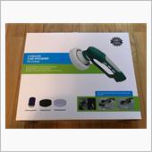 EVERTOP 充電式電動洗車ブラシ ポリッシャー 3種類のブラシ付き グリーン