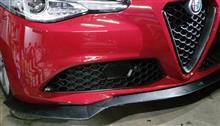 ジュリアikonmotorsports Alfa Romeo Giulia Front Bumper Lip Spoiler Bodykit Unpainted - PPの単体画像