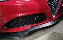 ジュリアikonmotorsports Alfa Romeo Giulia Front Bumper Lip Spoiler Bodykit Unpainted - PPの全体画像