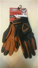 YAMASHIRO Double Belt Leather glove