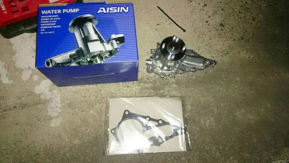 Wasserpumpe AISIN WPT-010 Auto & Motorrad: Teile Khlung ...