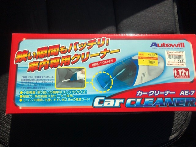 AUTOWILL  カークリーナー AE-7